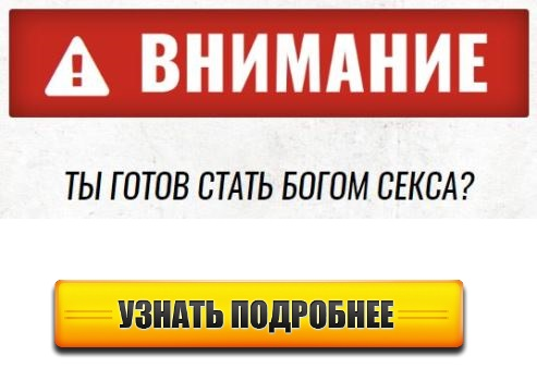 молот тора в Волгограде